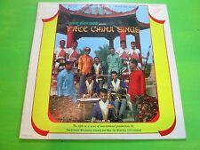 TAIWAN MEN'S CHOIR Free China Sings LP Angelus 4789 VG+/NM