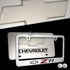 CHEVROLET CAMARO Z71 Mirror Stainless Steel License Plate Frame-2pc Front & Back