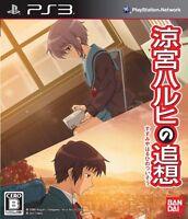 (Used) PS3 Bandai Namco Haruhi Suzumiya no Tsuisou [Import Japan]