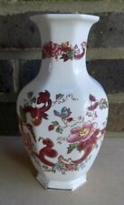 MASONS Mandalay Red Vase