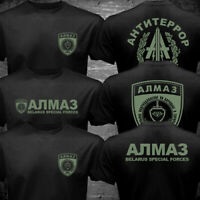 Belarus Army Special Forces MVD Spetsnaz ALMAZ АЛМАЗ Alpha Team Military T-shirt