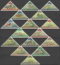 Timbres Poissons Moluques du Sud ** lot 24874