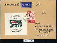 BM2187, Syrien, Einschreiben mit Block V1 und Zusatzfrankatur gelaufen