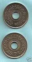 1993 Egypt 25 Piastres Uncirculated coin