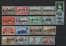 Tonga - 1967 Decimal Currency MNH
