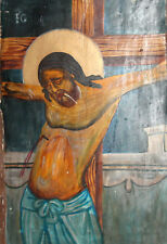 New listing Orthodox Tempera Wood Hand Painted Icon Crucifixion of Jesus