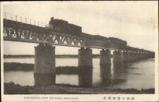 RR Train Ilon Bridge Manchuria China c1910 Postcard chn