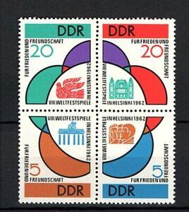 RDA / DDR, año 1962, serie en combinación completo, nuevo, Michel-Euro 13,00 K16