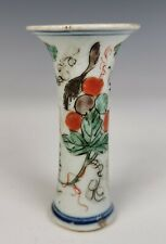 A Chinese Antique Famille-Verte Porcelain Vase (Hua Gu) Kangxi Period (18th C)
