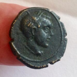 ANNIUS VERUS - SON of MARCUS AURELIUS - A VERY RARE BRONZE !