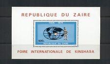 Zaire #932 VFMNH (1979 Industrial Fair sheet) CV $5.00