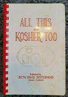 VINTAGE 1962 SPIRAL JEWISH COOKBOOK MIAMI FL FLORIDA LOCAL RECIPES COOK BOOK 60s