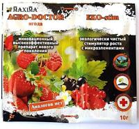 Insecticide Fungicide Stimulant For berries / Fertilizer