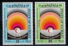 Kuwait 1981 SG 890-1 MNH