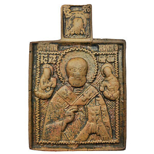 Medieval European Late/Post Crusades Christian Icon Artifact - Ca 900-1600 AD A