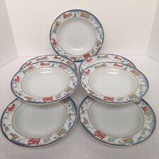 "AMERICAN ATELIER Winter Village 8-1/2"" Rimmed Soup Cereal Bowls 5053 ~ Set of 7"