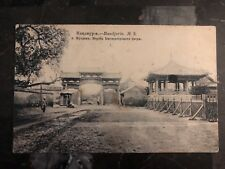 1900 Harbin China RUSSIA Post Office RPPC Postcard Cover mukden Imperial Gate