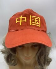 2008 Beijing OLYMPIC Adidas Headwear Baseball Cap Hat Red