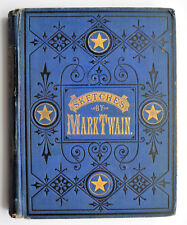 SKETCHES, NEW AND OLD by Mark Twain, 1875, First edition