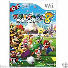 Used Wii Mario Party 8  Nintendo JAPAN JP JAPANESE JAPONAIS IMPORT