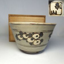 C509: Japanese bowl of really old pottery ware with sign of Kenzan Ogata