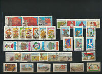 Afghanistan Topical Complete Sets Collection  Over $13.00  Retail Value