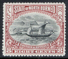 North Borneo QV 1897 8c Black Brown Purple Malay Dhow SG102 Mint MH