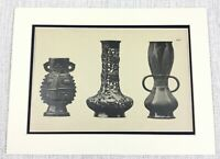 1890 Antico Giapponese Stampa Antico Temple Urne Bronzo Vasi Tradizionale Art