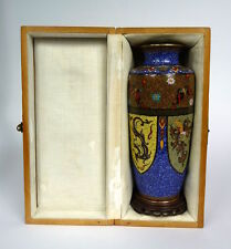 Enamel Vase in Case Japan 19th Century