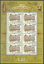 Ukraine - 125 Jahre Postamt von Czernowitz 2014 postfrisch Kleinbogen Mi.1448
