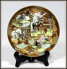 """Awesome """"Hand Crafted Japanese Satsuma Plate"""" with Stand (6.25"""" High) Signed"""