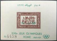 Afghanistan #483a MNH S/S CV$6.00 Rome Summer Olympics