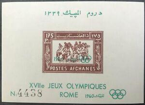 Afghanistan #MiBl6 MNH S/S CV€7.50 1960 Rome Summer Olympics [483a]