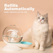 Snails Automatic Water Bowl Fountain For Pet Water Dispenser Large Drinking Bow^