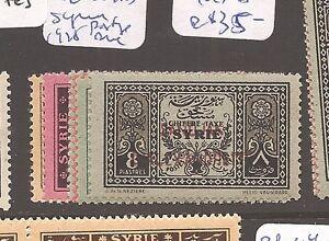 Syria Alexandretta 1938 Postage Due J1-6 MNH, 50c is hinged (7cdv)