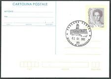2002 ITALIA CARTOLINA POSTALE DONNA NELL'ARTE 0,41 ANNULLO FDC - F