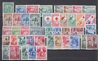 Z4684/ INDONESIA – 1953 / 1957 MINT MNH SEMI MODERN LOT – CV 150 $