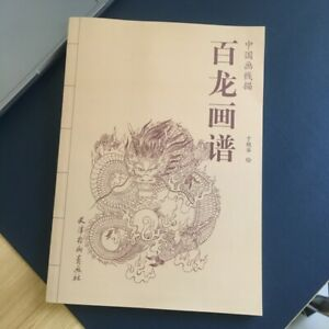 Tattoo Flash Book Hundreds of Dragons For Drawing Sketch Line Calligraphy Sheet