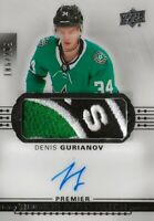 2017-18-U.D. PREMIER ROOKIE-DENIS GURIANOV  R.C. AUTO PATCH #/299  DALLAS STARS