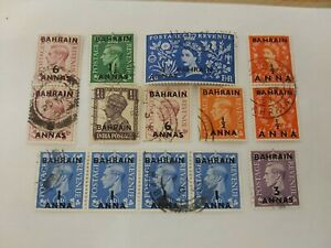 BAHRAIN OVERPRINT STAMPS