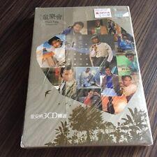 童安格 童乐会 童樂會 Augus Tung Greatest Hits 3cd 马来西亚版 大马版