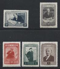 1945  RUSSIA / URSS, n° 991/995  5 valori  MNH/**