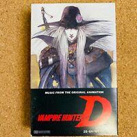 Rare Vampire Hunter D anime manga game japan Cassette Tape retro vintage