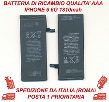 BATTERIA IPHONE 6 6G 1810 mAh QUALITA' AAA TOP