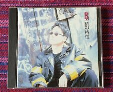 Leon Lai ( 黎明 ) ~ Greatest Hits ( Japan Press ) Cd