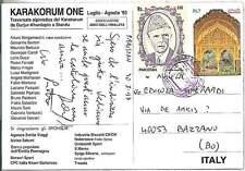 MOUNTAINEERING - Postal History : ITALIAN EXPEDITION to PAKISTAN 1993