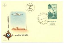 ISRAEL 1953 -3-16  FDC 1000 PR   FULL TAB   AIRMAIL  ALMOST VF