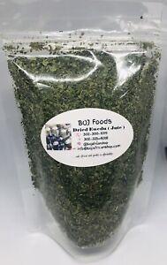 Dried Ewedu (Jute Leaves)- Naturally Dried Jute Leaves. 60g