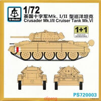 S-model PS720003 1/72 Crusader Mk.I/II Cruiser Tank MK.VI (1+1) Hot
