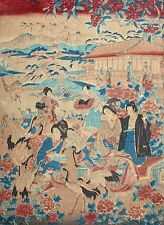 Ukioy-e Chirimen-e Visit of a Park with blossoming Peonies Geisha feeding Cranes
